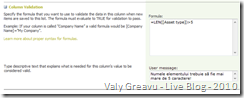 Validation Rule for a text field
